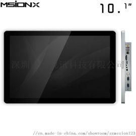 10寸安卓电容触摸触控工控一体机广告嵌入