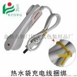 0.55pvc電鍍鋅鐵絲扎線 電纜標牌扎帶綁絲鐵帶