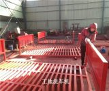 郑州工地洗轮机 厂家直销上门安装调试