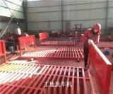 鄭州工地洗輪機 廠家直銷上門安裝調試