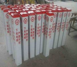 施工警示标志桩 玻璃钢噪声排放口标牌厂家直销
