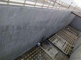 取排水工程渗漏水治理工程,隧洞漏水治理工程