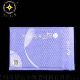 厂家直销珠光膜气泡袋复合气泡袋 江苏上海供应