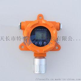 河南在线式氧气检测仪 固定式氧气探测器