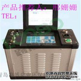 可测含湿量LB-70C自动综合烟尘烟气分析仪