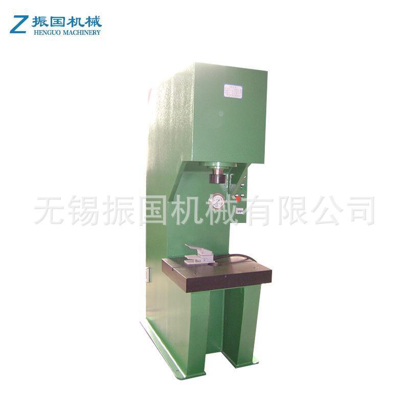 小型液壓機 多功能單臂式C型軸承壓入機校直機 廠家直銷