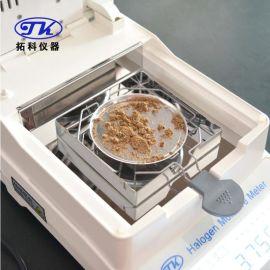 山东粮库卤素粮食水分测定仪MS110 烘干法玉米小麦测水仪