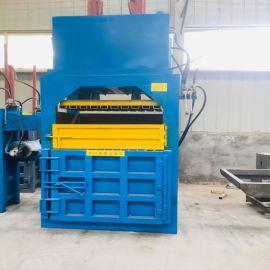废铝铁丝油桶金属液压压块机小型立式废纸草药塑料液压打捆打包机 8吨单缸