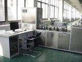 热能表检定装置(STRJ15-25)