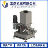 失重稱粉體計量 粉體計量配料系統集中供料系統