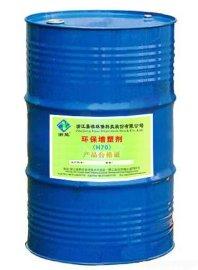 70℃PVC电缆护套料专用环保型增塑剂