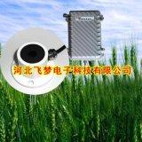 光照记录仪 太阳光照强度记录仪 照度计光照计 专业生产厂家直销
