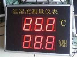 WLHT-IIS青岛 供应温湿度仪表 数显显示温湿度数据