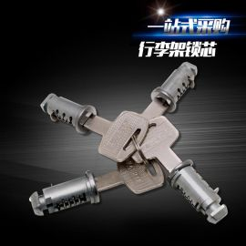 行李架锁芯 四开铁钥匙胚行李架锁芯 多款行李架锁芯产地厂家