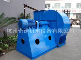 供应4-72-8D型18.5KW低噪音D式传动离心通风机