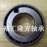 KOYO KE STE3065 LFT 圓錐滾子軸承 KESTE3065LFT / KE STE3065