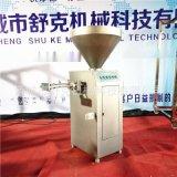 浙江灌肠机厂家大量供应 真空液压食品机械填充机