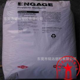 耐候聚烯烃/POE/美国陶氏/8200/弹性体原料 耐老化, 耐候, 高流动