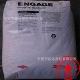 耐候聚烯烴/POE/美國陶氏/8200/彈性體原料 耐老化, 耐候, 高流動