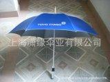 鋁合金傘架廣告傘 銀色超輕傘架 高檔直杆傘 輕便耐用廣告雨傘