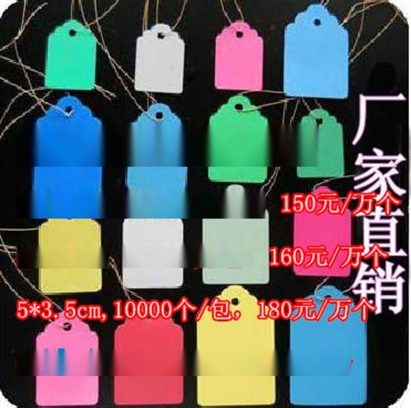 【供應】耐用塑料吊牌 多用途實用標籤牌 防水吊園藝植物標