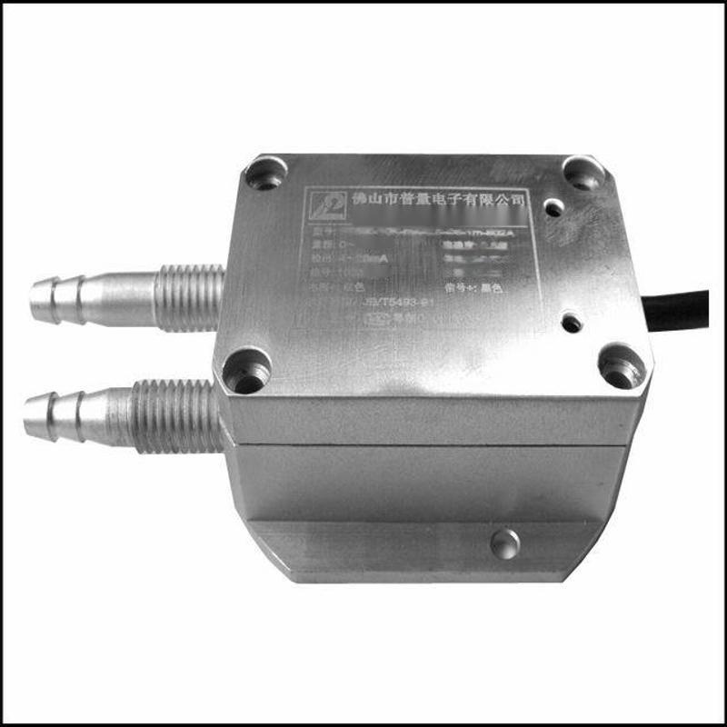 正负压压力传感器,正负压压力变送器,正负微压传感器