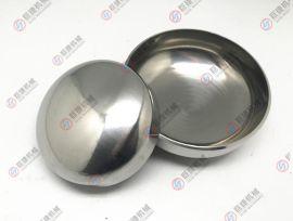 316L內外鏡面不鏽鋼橢圓封頭堵頭拋光管帽 衛生級鏡面封頭27-1000
