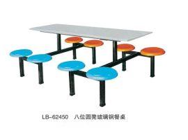 八人不锈钢餐桌(LB-62450)