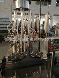 啤酒饮料灌装机 饮料灌装生产设备 厂家直销 质量保证