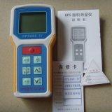 面積(田畝)土地測量儀 測畝儀 手持GPS面積儀