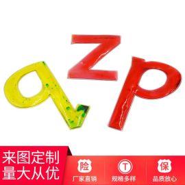 pvc注油英文字母 注油产品 注油化妆袋