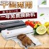 家用三角袋泡茶简易真空包装机 炒货坚果包装机 红枣干果包装机