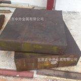 中外品牌FDAC铝锌镁合金压铸模具钢 FDAC模具钢板 规格齐全
