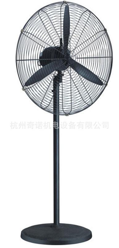 供應500MM落地式工業搖頭電風扇