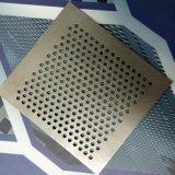 衝孔過濾網 不鏽鋼過濾網 衝孔網價格