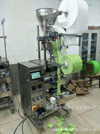 超聲波無紡布納米礦晶活礦石家用竹炭包包裝機 活性碳包裝機