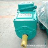 现货供应宏达起重机三相异步电动机  YZR 电机