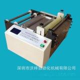 供應深圳pe膜裁切機 pe膜電腦裁切機 pe膜自動裁切機 廠家直銷