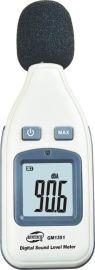 青島數位聲級計,城陽數位聲級計GM1351