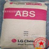 ABS/LG化學/XR-404/耐高溫/耐熱穩定性