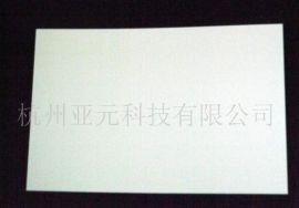 PVC免层压白卡 - 002