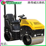 路得威壓路機小型駕駛式手扶式壓路機廠家供應液壓光輪振動壓路機RWYL42BCROADWAY直銷重慶市