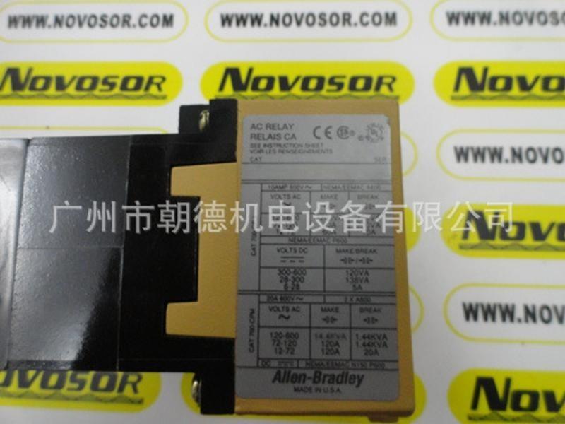 AB美國繼電器700-PH400A1