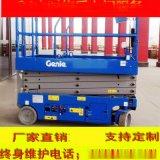 液压升降货梯北京德望,6-16米移动式升降平台
