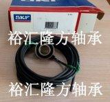 实拍 SKF BMB-6052 传感器轴承 6202/VK2415 深沟球轴承 BMB6052