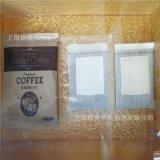 18KF不鏽鋼雙層袋量杯定量掛耳咖啡包裝機無紡布掛線掛表咖啡設備