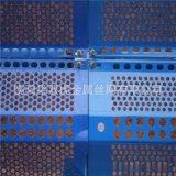 供应防风抑尘网  煤场环保防尘网 热电厂挡风防尘网
