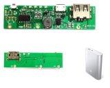 最便宜 高轉化率 1A 2A移動電源方案 軟體三合一IC