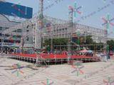建生200*200MM鋁合金展覽架