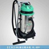 2014工業吸塵器價格,吸塵器,2014吸塵器價格